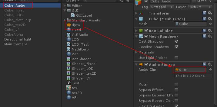 Cube上挂AudioSource.png