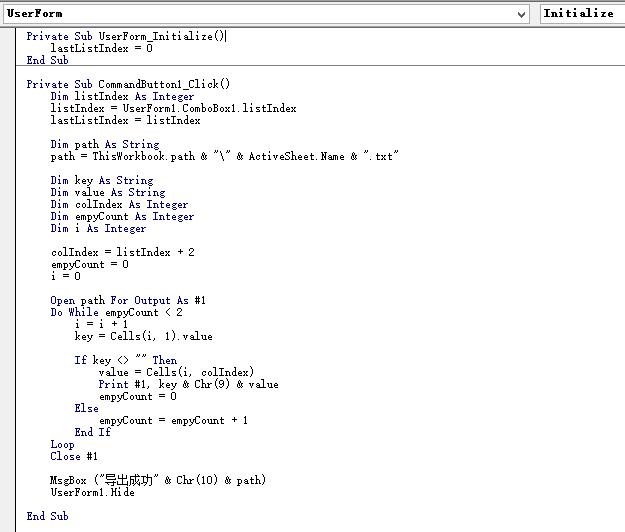 向导窗口功能代码.png
