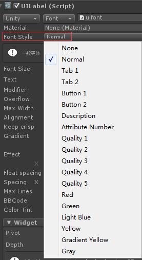 UILable添加预定义字体样式选项